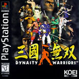 Dynasty Warriors Case