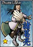 DWFB Zhuge Liang
