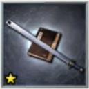 File:1st Weapon - Takakage Kobayakawa (SWC3).png
