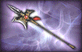 File:3-Star Weapon - Sky Piercer.png