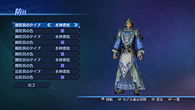 File:Male Costume 2 (DW8E DLC).jpg