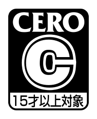 File:CERO C Rating.png