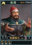 Houxuan-online-rotk12