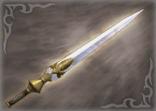 File:2nd Weapon - Lu Xun (WO).png