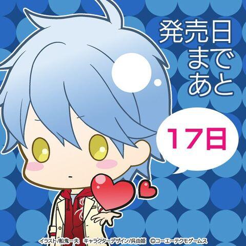 File:Corda4-countdown-kyoya.jpg