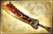 File:Nine-Ringed Blade - 5th Weapon (DW8).png