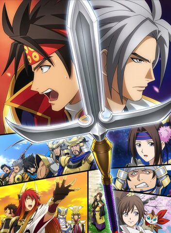 File:Sw4-animeseries-mainvisual.jpg