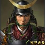 File:Saizō Kani (NAT).jpg