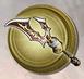 1st Rare Weapon - Keiji