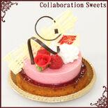 Corda3-patisserie-jinnancake