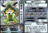 Takatora2-nobunyagayabou