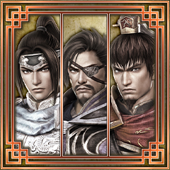 File:Dynasty Warriors 7 Trophy 18.png