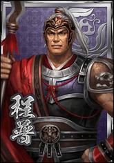Cheng Pu (DWB)