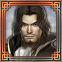 Dynasty Warriors 7 Trophy 34