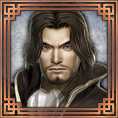 File:Dynasty Warriors 7 Trophy 34.png