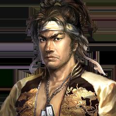 File:Musashi-nobuambit201x.png