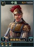 Shenyi-online-rotk12