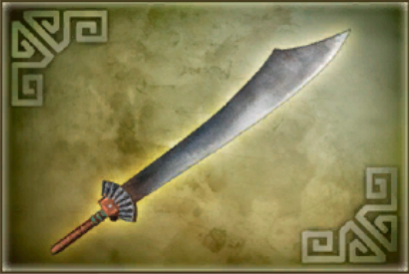 File:Xiahoudun-dw5weapon2.jpg