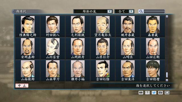 File:Portrait Set 84 (ROTKT DLC).jpg