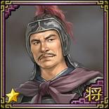 Xu Huang 2 (1MROTK)