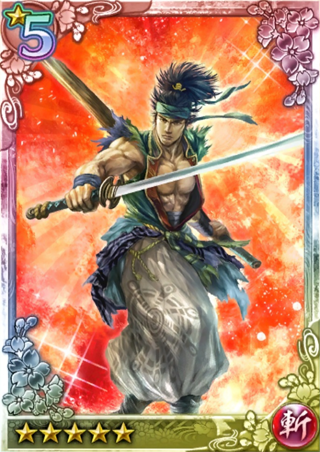 File:Musashi Miyamoto (QBTKD).png