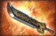 4-Star Weapon - Rune Blade