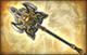 Big Star Weapon - Golden Ko