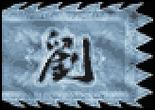 DT Banner (Liu Yong)