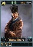 Panjun-online-rotk12