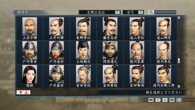 File:Portrait Set 133 (ROTKT DLC).jpg