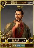 Liubang-online-rotk12pk