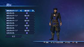 File:Male Costume 8 (DW8E DLC).jpg