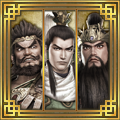 File:Dynasty Warriors 7 Trophy 20.png