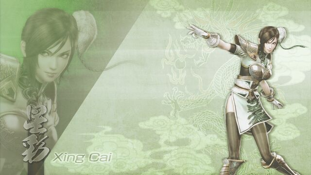 File:XingCai-DW7XL-WallpaperDLC.jpg