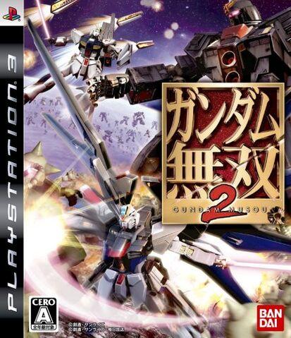 File:Gundam2-jpcover.jpg