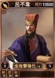 Lubuwei-online-rotk12