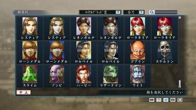 File:Portrait Set 224 (ROTKT DLC).jpg