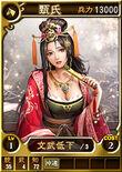 Zhenshi (ROTK12TB)