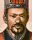 Cheng Wu (ROTK5)