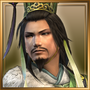 Dynasty Warriors 6 - Empires Trophy 22