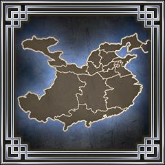 File:Dynasty Warriors 7 Trophy 2.jpg