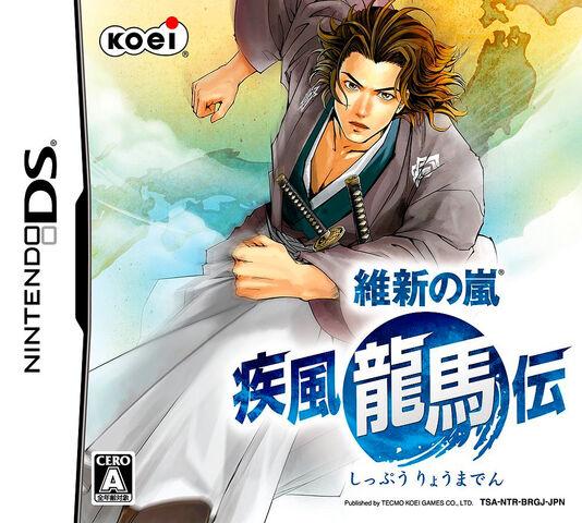 File:Ishinarashi-ryomaden-cover.jpg
