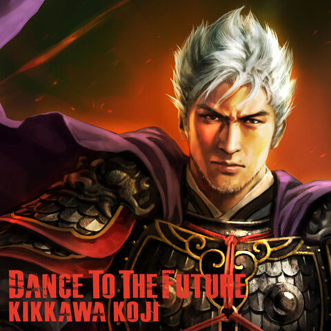 File:Rotk13-kikkawa-single.jpg