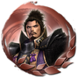 Sengoku Musou 3 - Empires Trophy 20