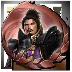 File:Sengoku Musou 3 - Empires Trophy 20.png