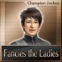 Champion Jockey Trophy 36