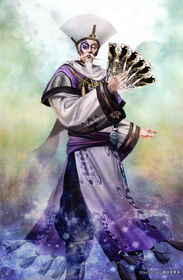 Zuo Ci 15th Anniversary Artwork (DWEKD)