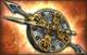 4-Star Weapon - Astral Conqueror