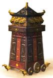 Siege Tower Concept (DW7)