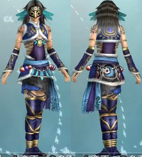 File:DW6E Female Outfit 12.PNG